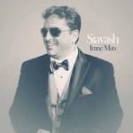 دانلود آهنگ جدید سیاوش شمس به نام ایران من