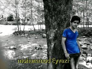 دانلود آهنگ جدید محمد عیوضی به نام برنمی گردم