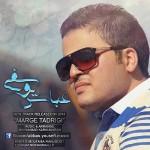 دانلود آهنگ جدید عباس یوسفی به نام مرگ تدریجی