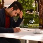 دانلود آهنگ جدید ابوالفضل مسعودی بنام حس بارون