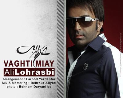 Ali+Lohrasbi+ +Vaghti+Miay -  دانلود آهنگ جدید علی لهراسبی به نام وقتی میای