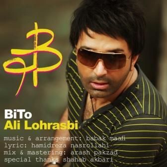 Ali1 -  دانلود آهنگ جدید علی لهراسبی به نام بی تو