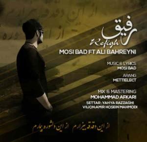 دانلود آهنگ جدید علی بحرینی به نام رفیق