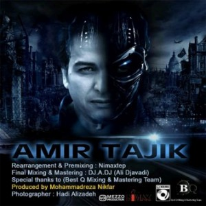 دانلود رمیکس آهنگ جدید امیر تاجیک با نام زندگی