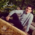 Arash Yousefi Ehsas Deltangi 150x150 - دانلود آلبوم جدید آرش یوسفی به نام احساس دلتنگی
