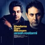 ArashRostami 150x150 -  دانلود آهنگ جدید آرش رستمی به نام خودمو گم می کنم