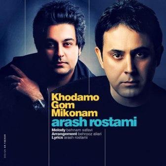 ArashRostami -  دانلود آهنگ جدید آرش رستمی به نام خودمو گم می کنم