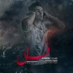 ArminTajari 150x150 - دانلود آهنگ جدید آرمین تجری با نام فال