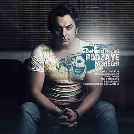 Behzad Naderi دانلود آهنگ جدید بهزاد نادری به نام روز های عاشقی