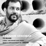 EbrahimSenoobar 150x150 - دانلود آهنگ جدید ابراهیم صنوبر به نام تو اینجایی