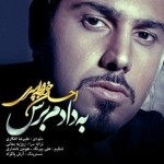 Ehsan+KhajehAmiri+ +Tasavor+Naboodanet 150x150 -  دانلود آهنگ جدید احسان خواجه امیری به نام به دادم برس