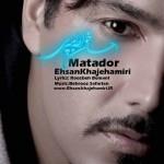 Ehsan2 150x150 - دانلود آهنگ جدید احسان خواجه امیری به نام ماتادور