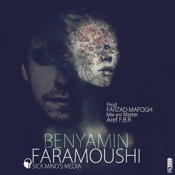 Faramoushi - دانلود آهنگ جدید بنیامین به نام فراموشی