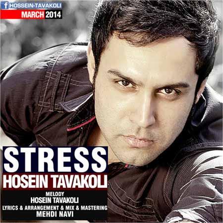 HosseinTavakoli - دانلود آهنگ جدید حسین توکلی به نام استرس