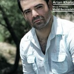 Khalaj Cover 150x150 -  دانلود آهنگ جدید آرین خلج به نام تردید