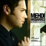 MehdiModaress 150x150 - دانلود آهنگ جدید مهدی مدرس به نام تسلیم سرنوشت
