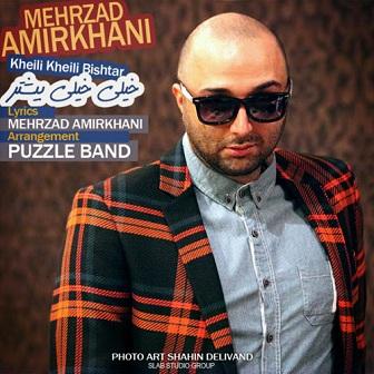 MehrzadAmirKhaani - دانلود آهنگ جدید مهرزاد امیرخانی بنام خیلی خیلی بیشتر