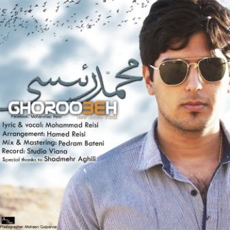 دانلود آهنگ جدید محمد رئیسی با نام غروبه