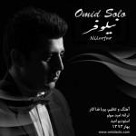 OmidSol 150x150 - دانلود آهنگ جدید امید سلو به نام نیلوفر
