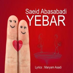 دانلود آهنگ جدید سعید عباسیان به نام یبار