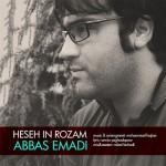آهنگ جدید عباس عمادی به نام حس این روزام