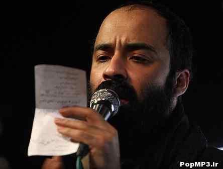 دانلود مداحی حاج عبدالرضا هلالی ویژه شهادت حضرت مسلم