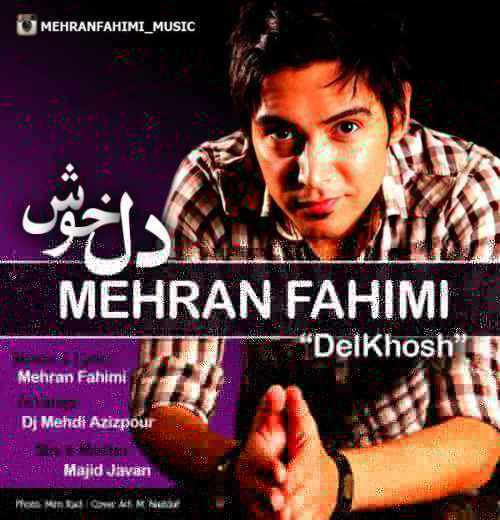 آهنگ جدید مهران فهیمی به نام دلخوش