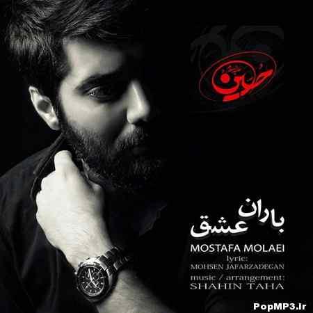 دانلود آهنگ جدید محسن امیری به نام بارون عشق