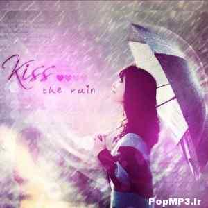 دانلود آهنگ بی کلام با ساز پیانو بوسه باران