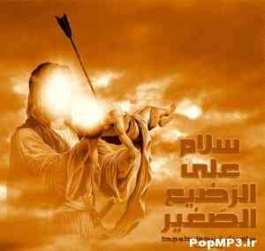 دانلود مداحی محمود کریمی دلم اسیر چشاته