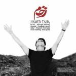 آهنگ جدید حامد طاها به نام زخم