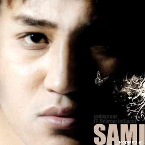 دانلود آهنگ جدید سامی به نام صدای ناز