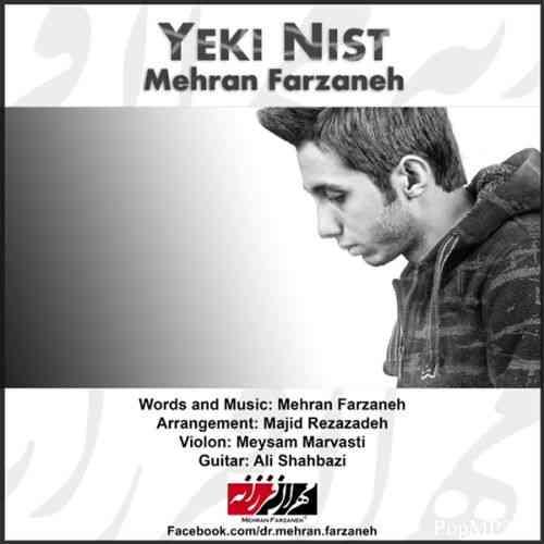 دانلود آهنگ جدید مهران فرزانه به نام یکی نیست