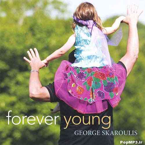 Forever young George Skaroulis