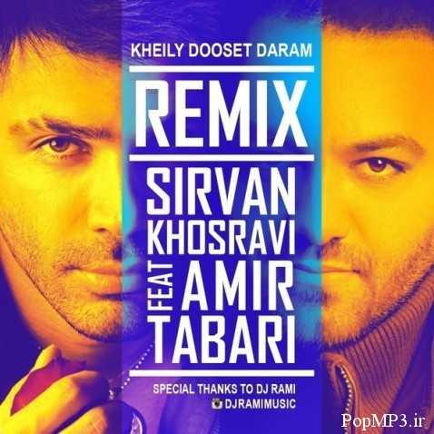 Sirvan-Khosravi-Ft-Amir-Tabari-Kheily-Dooset-Daram