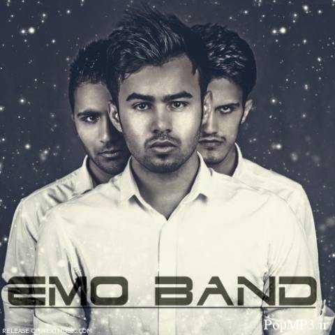 دانلود آهنگ فوق العاده امو باند Emo Band به نام دوباره
