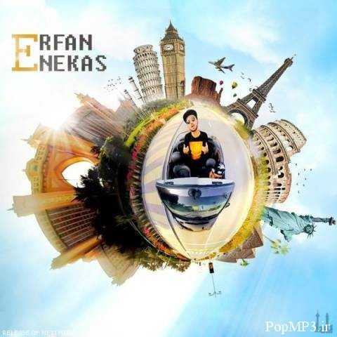دانلود آهنگ جدید رپ عرفان به نام انعکاس