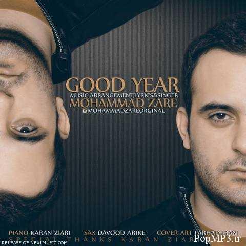 دانلود آهنگ جدید محمد زارع به نام سال خوب