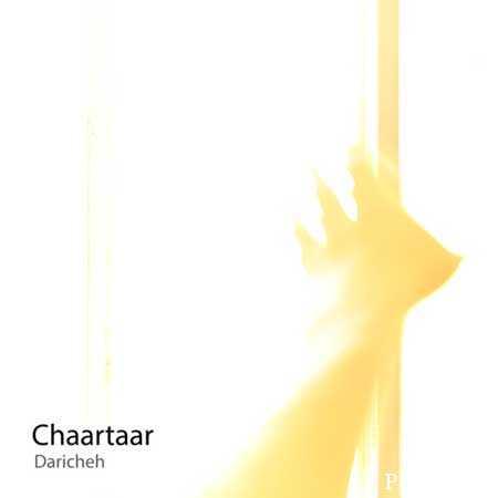 دانلود آهنگ جدید گروه چارتار به نام دریچه