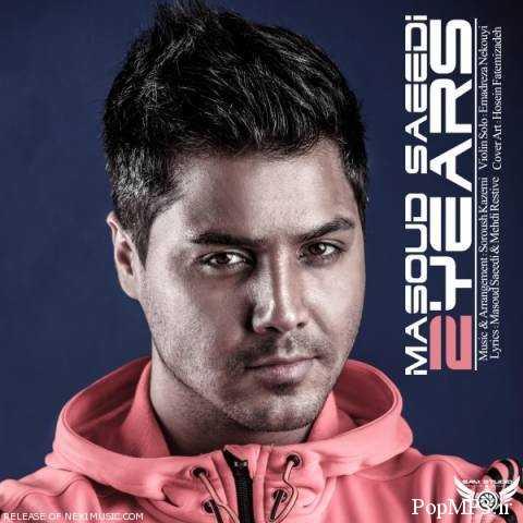 دانلود آهنگ جدید مسعود سعیدی به نام دو سال
