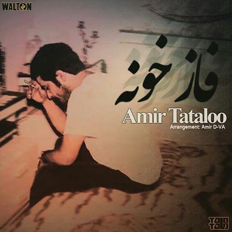 Amir-Tataloo-Faze-Khoone (2)
