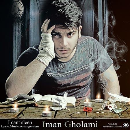 Iman Gholami - Khabam Nemibare دانلود آهنگ جدید ایمان غلامی به نام خوابم نمیبره