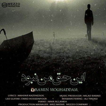 Ramin Moghaddam - In Haghe Man Nabod دانلود آهنگ جدید رامین مقدم به نام این حق من نبود