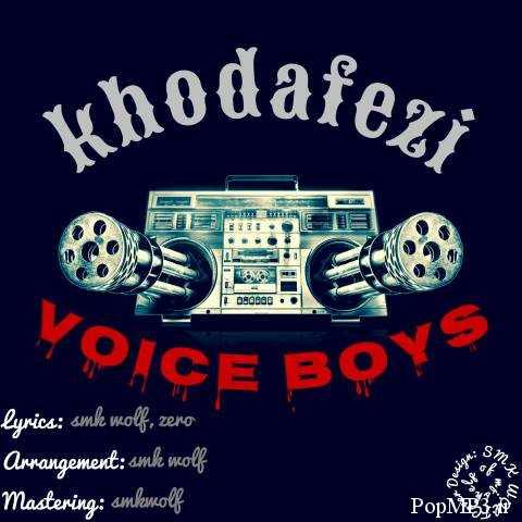دانلود آهنگ جدید Voice Boys به نام خدافظی