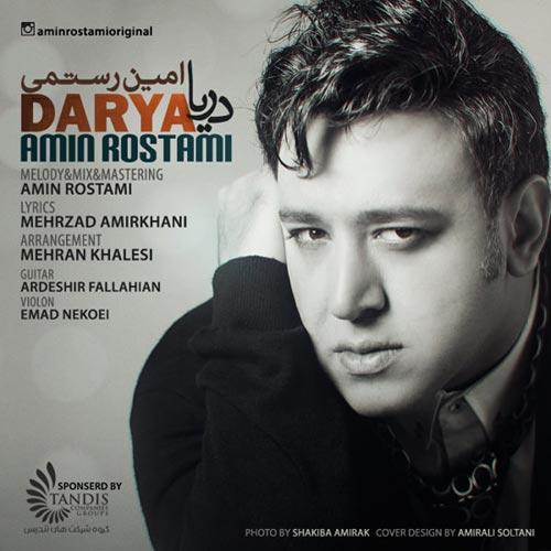Amin Rostami - Darya دانلود آهنگ جدید امین رستمی به نام دریا