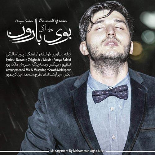 Pouya Saleki - Booye Baroon دانلود آهنگ جدید پویا سالکی به نام بوی بارون
