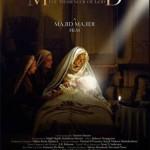 دانلود فیلم محمد رسول الله-مجید مجیدی با لینک مستقیم