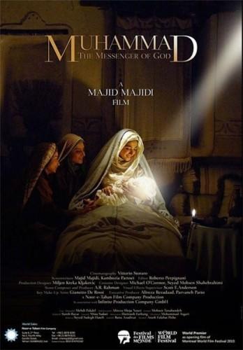 دانلود فیلم محمد رسول الله مجید مجیدی با لینک مستقیم