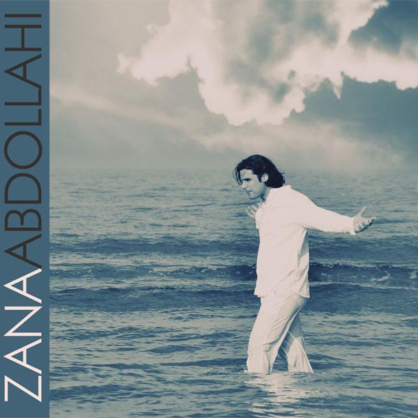 دانلود آلبوم جدید زانا عبداللهی به نام میمیرم(PoPMP3.ir)