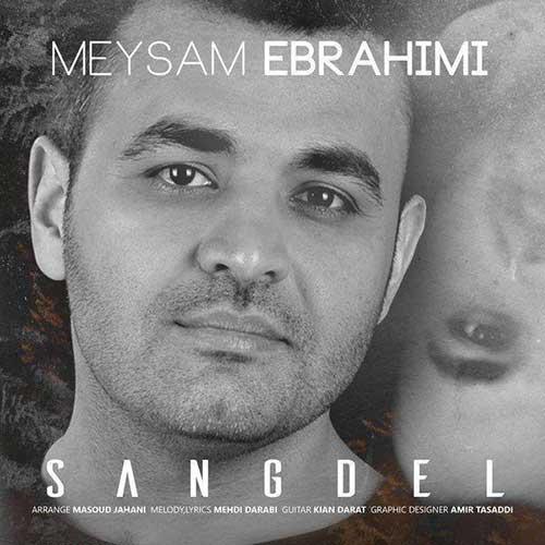 Meysam Ebrahimi Sangdel - دانلود آهنگ پاپ غمگین میثم ابراهیمی به نام سنگدل